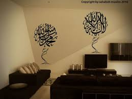 Small Picture 42 best Islamic Decor images on Pinterest Islamic decor Islamic