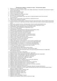Темы курсовых и дипломных работ ЭП министерство образования и науки российской федерации моу