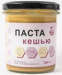 <b>ROYAL NUT</b> Кешью <b>паста</b> (300гр)