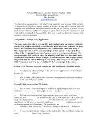 example college admission essay how to write a college admission essay