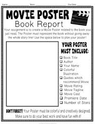 Book Report Poster Template Movie Poster Book Report Template Students Love This Movie Poster Project