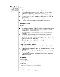 Resume Template Sample Resume For Cna With Objective Free Career