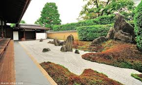 The Garden of Solitary Meditation, Zuiho-in Temple, ...