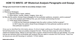 ap rhetorical analysis portfolio christy s classroom sample exams and model essays