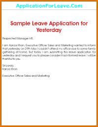 Application For Leave To Manager Leave Mails To Manager Scrumps