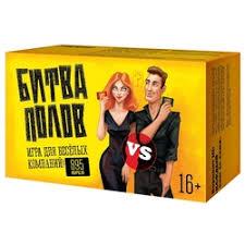 Настольные игры <b>Нескучные игры</b> — купить на Яндекс.Маркете