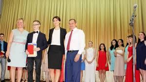 Алена Аршинова приняла участие в церемонии вручения дипломов  Алена Аршинова приняла участие в церемонии вручения дипломов выпускникам ЧГПУ