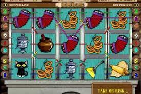 Игровые автоматы играть прямо сейчас