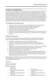 Aacomas Letter Of Recommendation 2019 2017 2018 Gannon University Undergraduate Catalog By Gannon