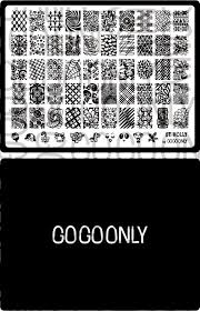 Amazon.com : Gogoonly Nail Art Stamp Plate Collection St. Happy ...
