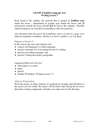 persuasive essay about stress management