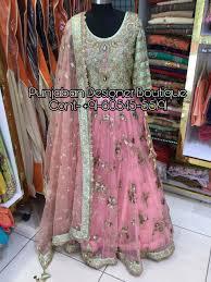 Designer Lehenga Facebook Designer Bridal Lehengas Facebook Punjaban Designer Boutique