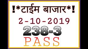 Tata Time Satta Result Time Bazar 2019 09 02