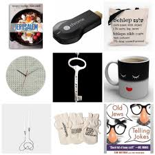 modern jewish wedding gift guide
