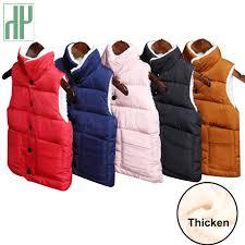 <b>HH Children winter</b> waistcoat <b>toddler boys vest</b> Coats <b>vest</b> for girls ...
