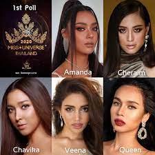 ฉันชอบดูนางงาม - เคาะแล้ว! Poll แรก Top5 Miss Universe...
