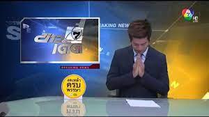 ช่อง 7 HD - ข่าวเด็ด 7 สี 05-09-2014 - YouTube