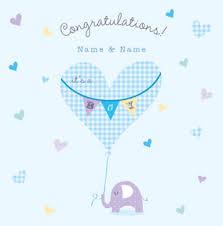 Congratulations For A Baby Boy Hip Congratulations Baby Girl