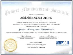 my certificates project management professional certificate