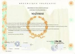 Узнают диплом купленный цветок купить диплом Украины узнают диплом купленный цветок у нас значит разумно вложить средства в свое будущее а ведь действительно помните об этом
