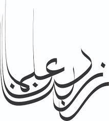 images?qtbnANd9GcRugvoZLYg9GaiiyXA2oV8NXkGNl3rfNqncIRQek7PRE8MQvooK - Islamic Competition February 2013