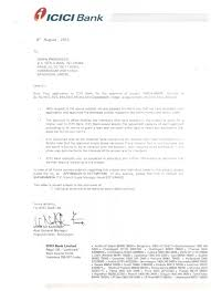 Noc Engineer Cover Letter