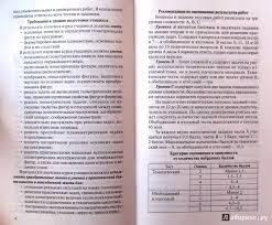 из для Геометрия класс Контрольно измерительные материалы  Пятая иллюстрация к книге Геометрия 7 класс Контрольно измерительные материалы ФГОС