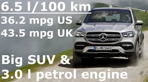 Not included is mercedes' new, highly advanced (and pretty great) voice assistant, mbux. Mercedes Gle 450 Eq Boost Mild Hybrid Real Life Test With Fuel Consumption Economy 1001cars Youtube