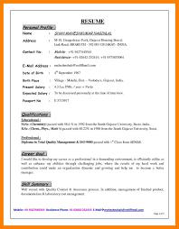 9 Personal Profile Sample Pdf Address Example