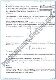 physics essay questions and answers practical centre wave view larger