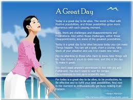 Nubia_group Inspiration *: A Great Day ! (ralph marston) via Relatably.com