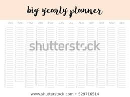 Yearly Calendar Planner Template Yearly Calendar Blank Vector Template Minimal Stock Vector Royalty