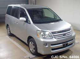 2005 Toyota Noah Silver for sale   Stock No. 64666   Japanese Used ...
