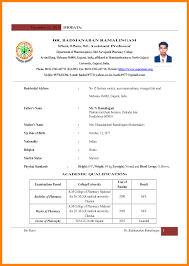 Sample Resume For Fresher Teachers In India Resume Ixiplay Free