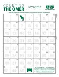 Chart For Counting The Omer Download Our Free Counting The Omer Activity Calendar For