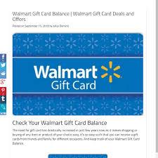 add giftcardgit walmart gift card balance
