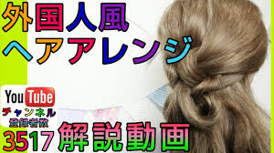 卒業式のロングの髪型で袴に合う女性の髪型2019とヘアアレンジを紹介