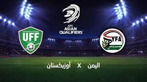 We did not find results for: Die Jemenitische Nationalmannschaft Trifft Heute Abend In Der Wm Qualifikation Auf Usbekistan Tihama Press