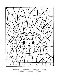 Addition Coloring Page Coloring Pages Math Coloring Pages Math ...