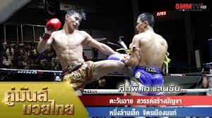 ตะวันฉาย (Tawanchai) vs หนึ่งล้านเล็ก (Nuanglarnleg) ศึกพี.เค.แสนชัย ที่  เวทีมวย ลุมพินี - YouTube