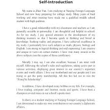 Sample Of Synthesis Essay Introduction Of Essay Examples Informative Synthesis Essay Synthesis