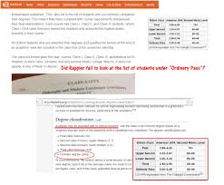 did rappler lie about bongbong marcos oxford wharton bagong british undergrad system