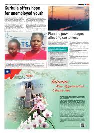 Diepkloof \u2013 Oct 6, 2017 issue | Soweto Urban