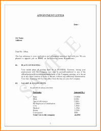 Offer Letter Format For Trainer New Formal Le Big Offer Letter