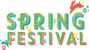 Spring Festival Spring Festival Afro Tourism