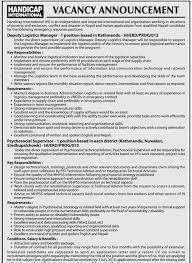 logistics manager job description inspirenow handicap international deputy logistics manager amp psychosocial job description