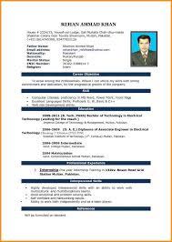 microsoft word 2007 resume template. Simple Resume Template Microsoft Word 2007 Resume Templates