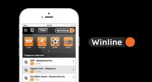 New winline