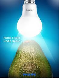 Philips Outdoor Lights India Philips Outdoor Advert By Helwan University More Light