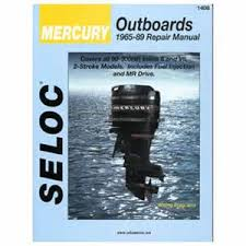 mercury outboard remote control wiring diagram images mercury control wiring diagram mercury outboard manuals by seloc mercury outboard